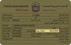 vehicle registration in UAE