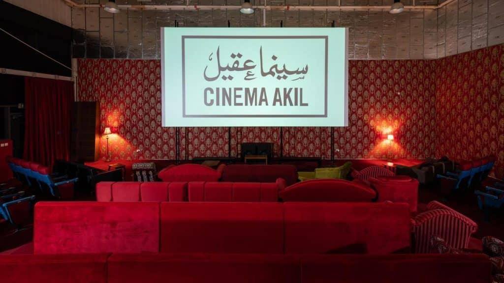 FILM SCREENING – CINEMA AKIL 2