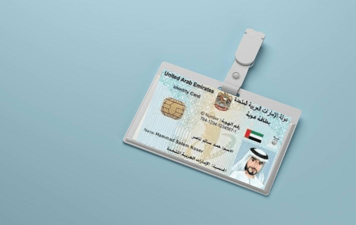 Updated Emirates ID