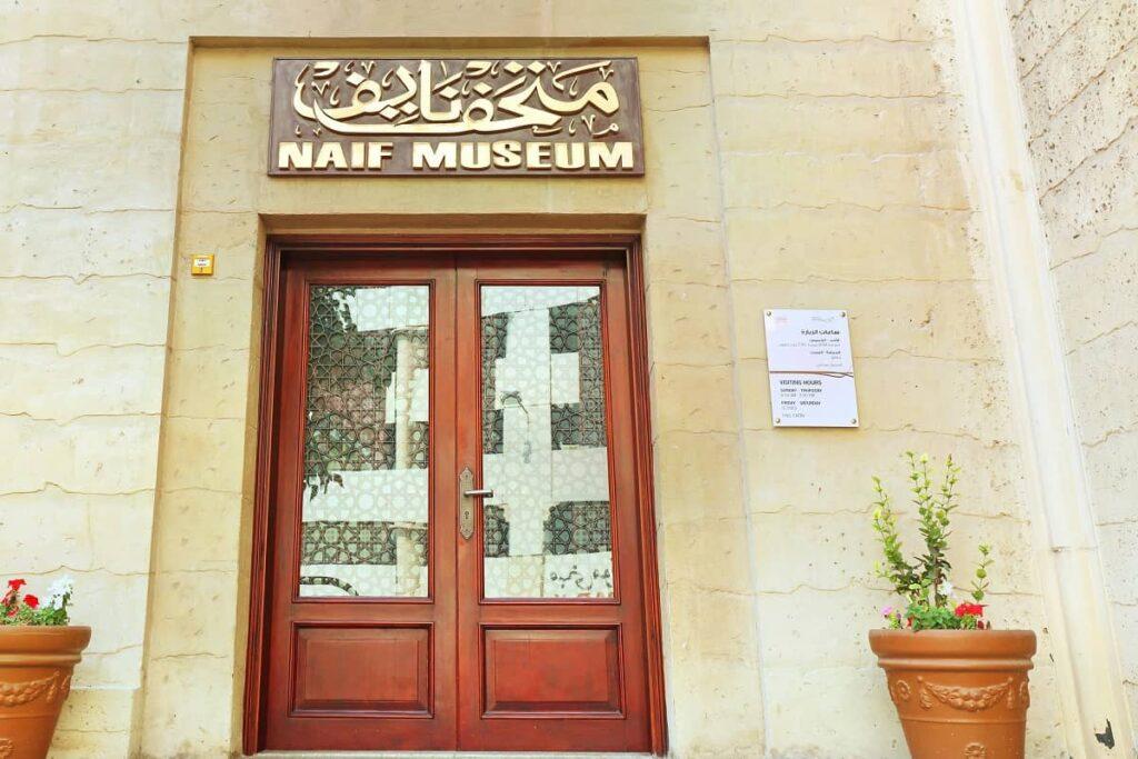 Naif Museum Dubai