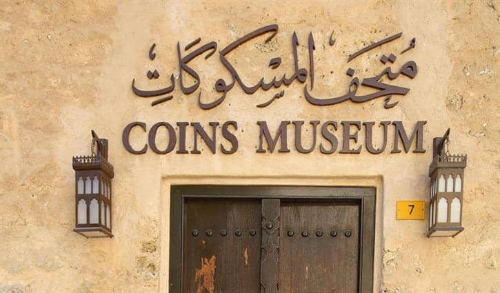 Coins Museums